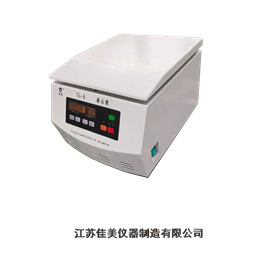TGL-8电动离心机