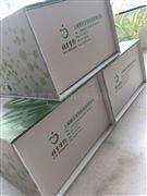 兔子白介素8(IL-8/CXCL8)Elisa试剂盒