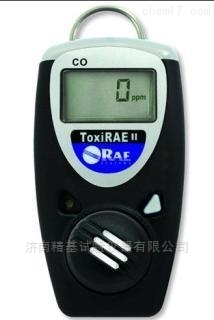 有毒气体检测仪PGM-11XX新品
