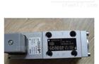 瑞士IMI FAS 电磁阀