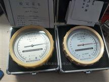 DYM3空盒气压表,指针式气压计