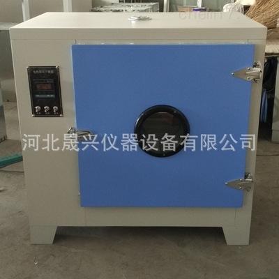 101-A系列电热恒温鼓风干燥箱