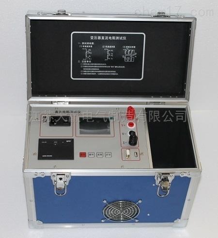 变压器直流电阻测测试仪|直阻仪