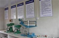 商砼攪拌站試驗儀器