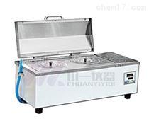 川一儀器三用恒溫水箱HH-320廠家直銷
