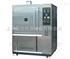 JW-CD-5000湖南氙灯耐气候老化试验箱