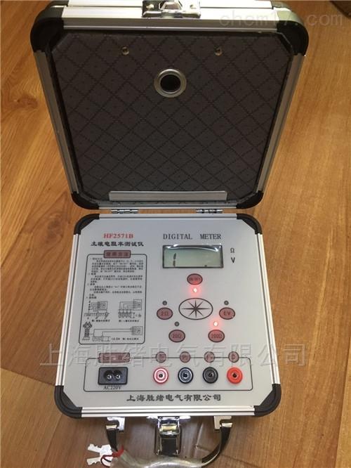 MS2307智能接地电阻测试仪