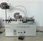涂料洗刷性测定仪-GB/T9755-2014