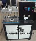 遇水膨胀止水条抗水压试验机-自动供水