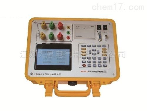 变压器容量测试仪哪里生产|大赢电气