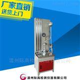 YT012土工合成材料淤堵测试仪