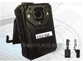 DSJ-NA4000万又色模清记录仪
