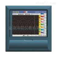 HLV8000中长图彩屏无纸记录仪