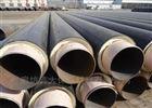 涞水县现货供应塑套钢热水聚氨酯直埋保温管
