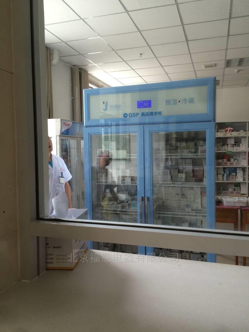 北京实验室试剂冷藏箱厂家