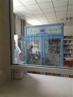 实验室化学试剂冷藏柜