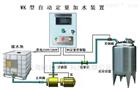 定量加料控制系统