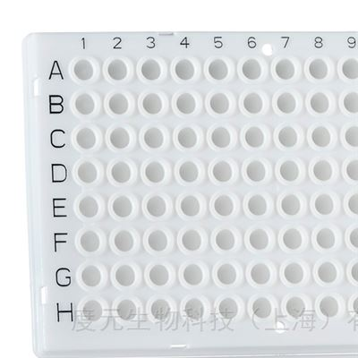 4ti-09514titude0.1ml半裙邊雙材質96孔PCR板
