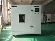SY11-N1天津甲醛气候试验箱价格
