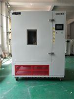 SY21-N11m³小型环境测试舱