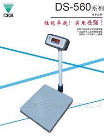 寺冈DS-560电子秤磅称  DI560磅秤