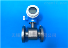 DN40自来水管道电磁流量计