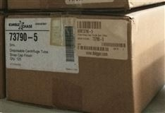 73790-5瓶口离心管5ml现货