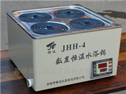 HH-2  HH-4  HH-6常州恒温水浴锅价格