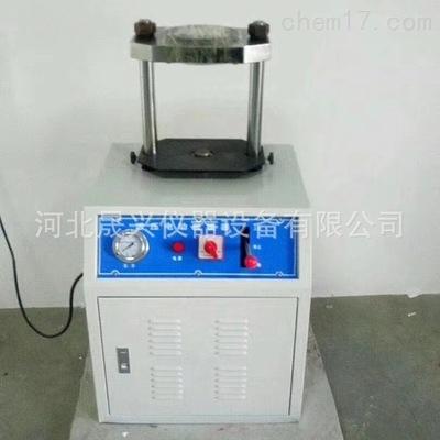 多功能电动液压脱模器