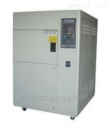 YHT-TS-100C冷热冲击箱