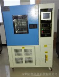 YHT-1000CK恒温恒湿箱