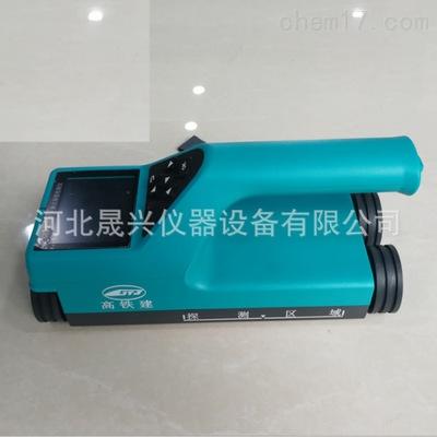 GTJ-R800一体式定位钢筋扫描仪
