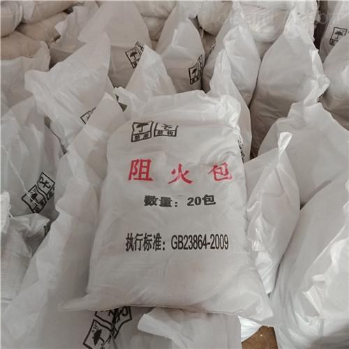 250防火包一吨有多少袋,多少小包