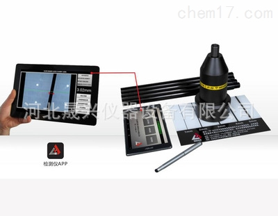 JY混凝土无线式裂缝宽度检测仪