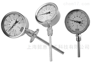 上海赛途温度计