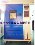 江西省高低温试验箱