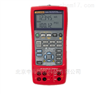 Fluke725Ex 本安型多功能过程校准器/校验仪