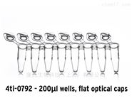 4titude-0792连盖八连排 0.2ml 透明平盖