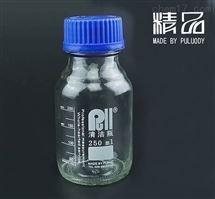 ps-8011塑料 顆粒度取樣瓶