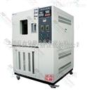 JW-TH-1000S-15快速温度变化试验箱