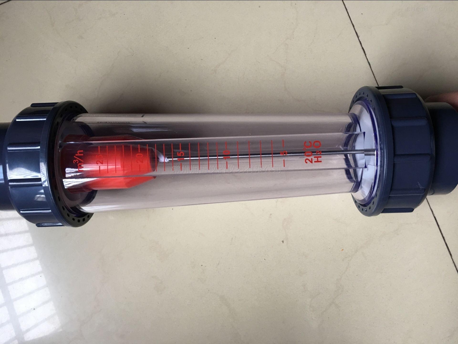 LZS-100塑料管转子流量计法兰式