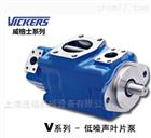 美国伊顿威格士油泵PVQ40B2RSS2S10C21D11