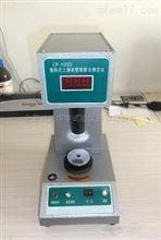LP-100D数显液塑限联合测定仪