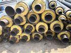 山西钢套钢复合高温蒸汽防腐保温管