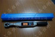 0.3N.m检测机械连接用的高精度数显扭力扳手