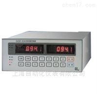 称量控制器上海华东电子仪表厂