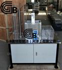 土工合成材料水平滲透儀-使用原理
