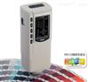 NR110通用工程塑料色差仪