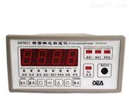 DF9011转速仪价格如何