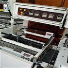 陇南干海带丝包装机 积木塑封膜封切机